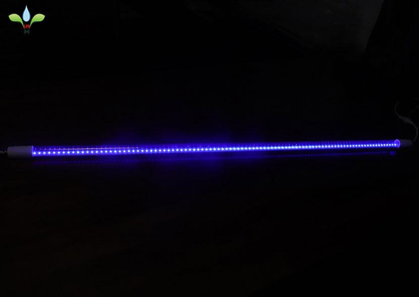 植物照明灯管